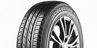 Bridgestone B280 175/65R14  82T Pnevmatike za osebna vozila